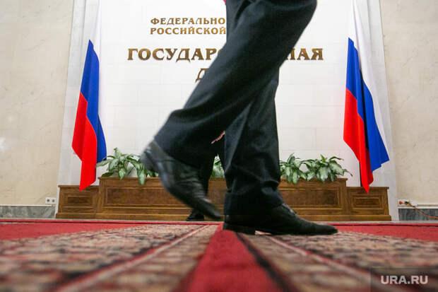 Стали известны имена самых богатых депутатов Госдумы