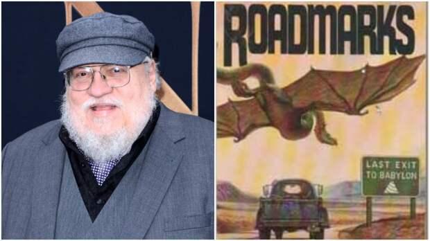 Джордж Мартин спродюсирует адаптацию «Знаков дороги» Роджера Желязны