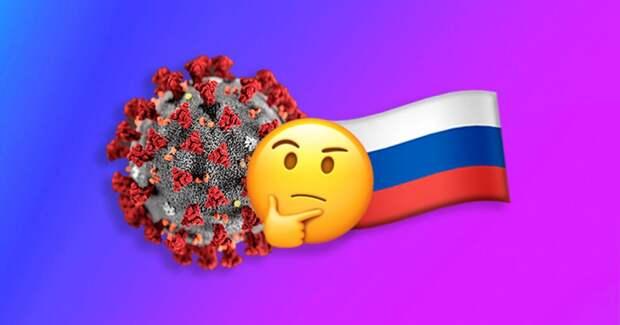 ⚡ Более 100 000 человек в России заболели коронавирусом