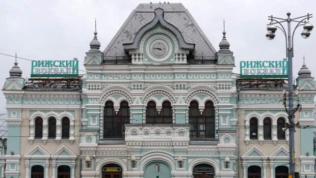 Сергей Собянин утвердил проект благоустройства территории рядом с Рижским вокзалом