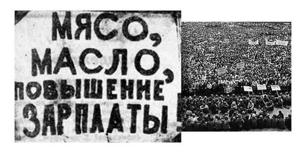 Генерал Шапошников отказался воевать против своего народа