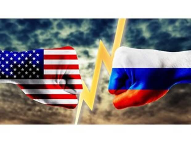 Теперь между Россией и США полная чистота в отношениях