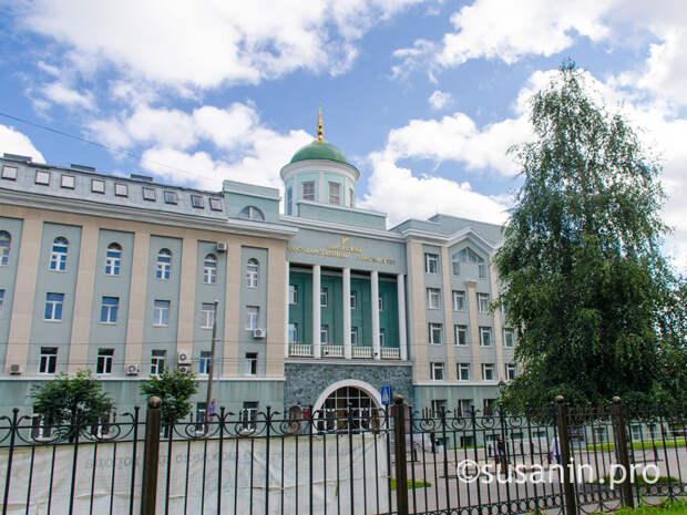 Удмуртский государственный университет полностью перешел на дистанционное обучение
