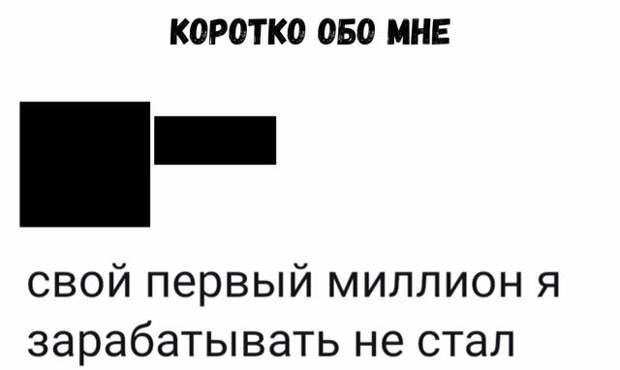Ружье, которое висело у товарища Петрова на стене 10 лет, вчера выстрелило...