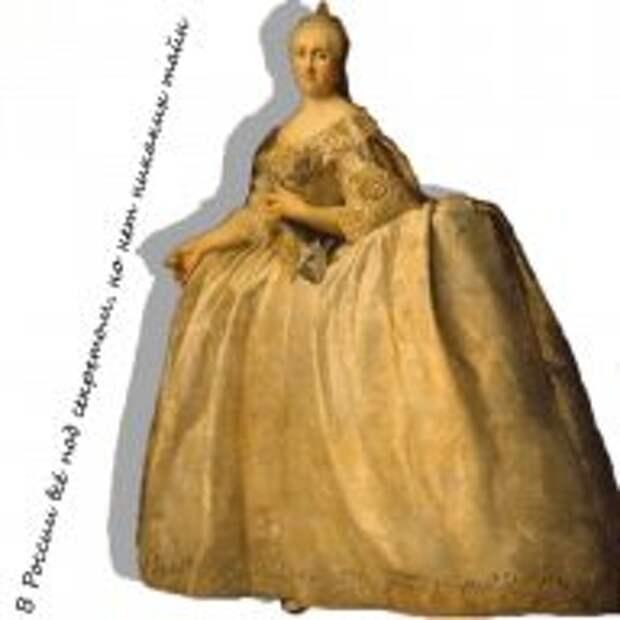 Екатерина II умерла от секса с конем и еще 3 безумные теории о смерти императрицы