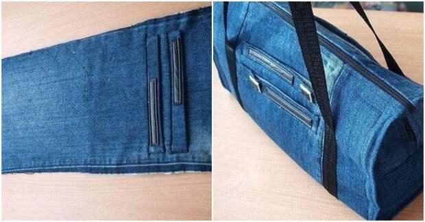 Удобная дорожная сумка из старых джинсов
