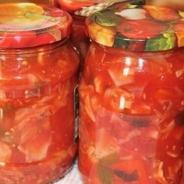 Салат на зиму – без уксуса, без масла, без стерилизации и даже без точных пропорций