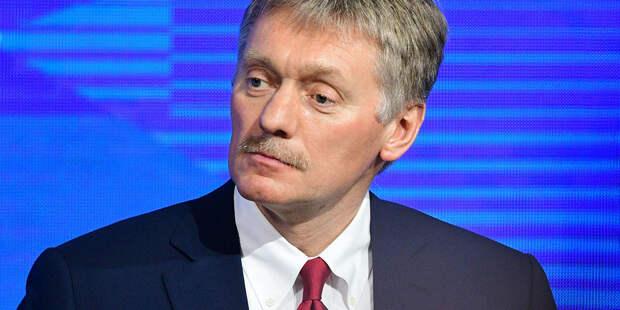 Кремль объяснил суть поправки о президентских сроках