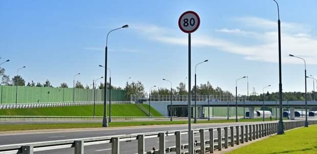 Калужское шоссе итрассу Солнцево – Бутово – Варшавское шоссе свяжет дорога