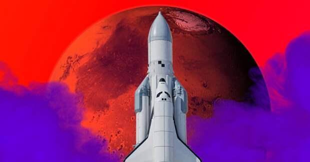 Китай впервые запустил миссию на Марс