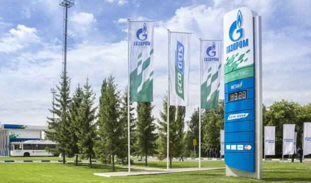 На8% поднял цены «Газпром» нагазовых заправках