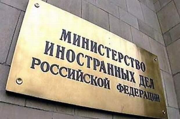 МИД РФ отказал во встрече заму госсекретаря США из-за расширения санкций