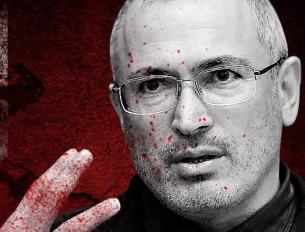 Убитые в 2018 году в ЦАР россияне стали жертвой сговора Ходорковского и французских спецслужб