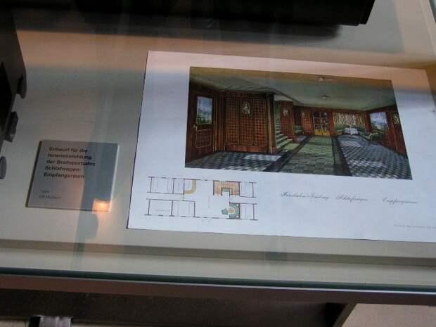 Один из разработанных дизайнов вагонов мегапоезда. /Фото: wikiрedia.org