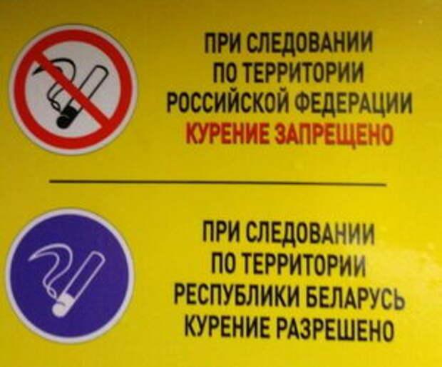 Курение запрещено разрешено