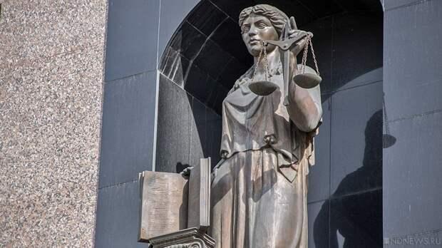 КПРФ снова пытается через суд вернуть Грудинина на выборы в Госдуму