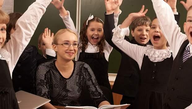 Учителям в Подмосковье планируют увеличить надбавку за классное руководство