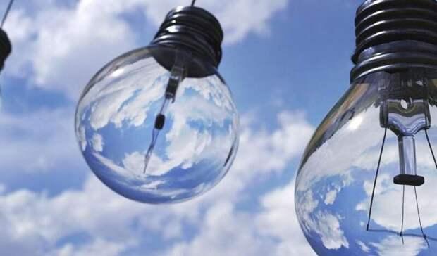 Сотни домов останутся без света вконце недели вРостове