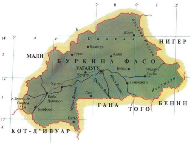 1407001480_burkina_faso_map1