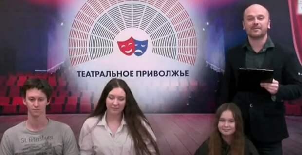 Победителей фестиваля «Театральное Приволжье» наградили на церемонии закрытия