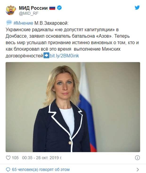 Как Россия может остановить укрофашистов