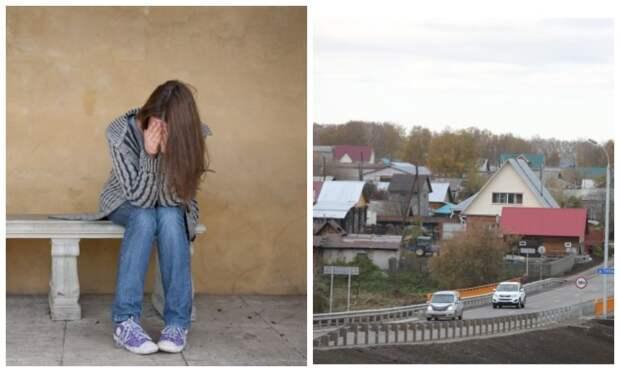 Додрожи: 14-летняя школьница изНовосибирска тайно родила ребенка испрятала его вморозилке
