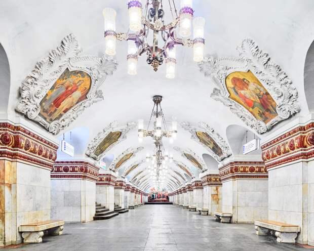 Киевская, Москва