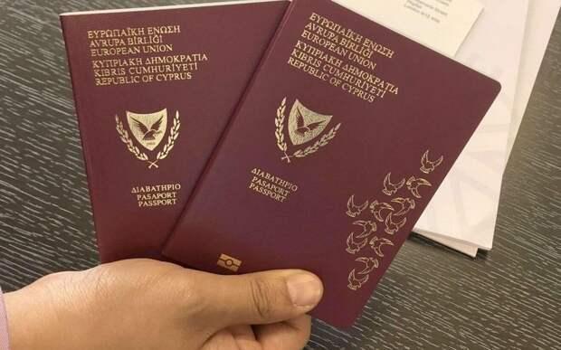 Сорок процентов «золотых паспортов» Кипра принадлежат российским топ-менеджерам, экс-чиновникам и жуликам
