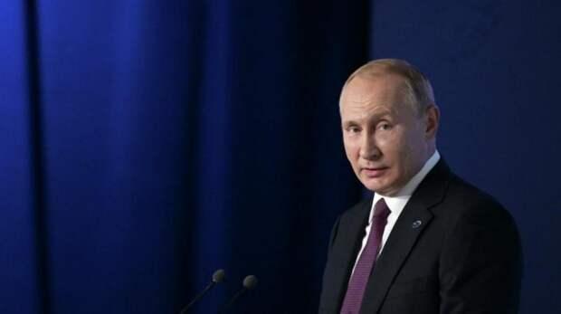 В Сочи стартует заседание международного клуба «Валдай» с участием Владимира Путина