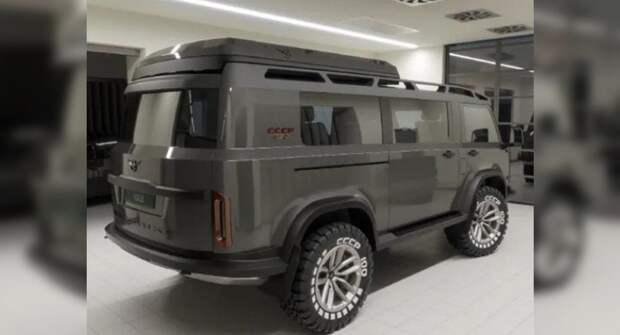 Дизайнер показал новое поколение УАЗ «Буханка»-2022
