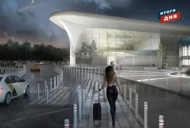 Итоги дня: выбор дизайна фасада аэропорта в Ижевске, снос заброшенных домов и запрет продажи алкоголя