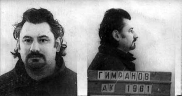 Айрат Гимранов