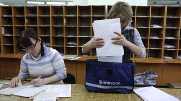 В Госдуму внесен законопроект о реорганизации «Почты России»