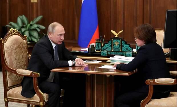 Владимир Путин встретился с Эльвирой Набиуллиной