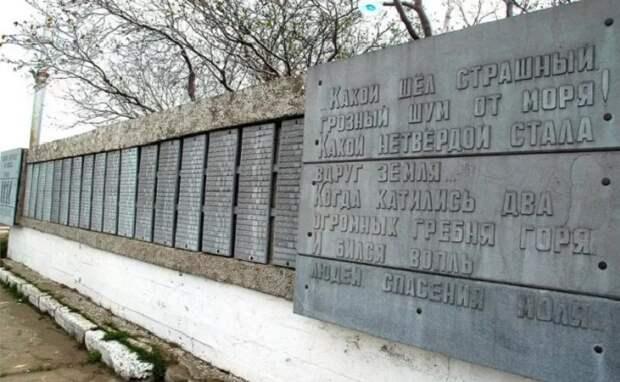 Засекреченная трагедия: Как за несколько минут исчез с лица земли советский приморский город!