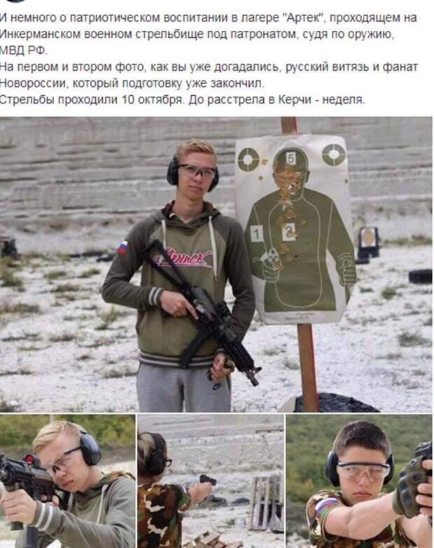 Милин Дмитрий: ДАВАЙТЕ ЗАПРЕТИМ ВСЮ ВОЕННО-ПАТРИОТИЧЕСКУЮ ПОДГОТОВКУ В СТРАНЕ, А НЕ ИНТЕРНЕТ!!!