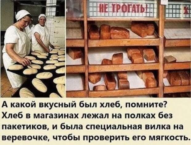 Приятные фотографии с воспоминаниями о советском времени