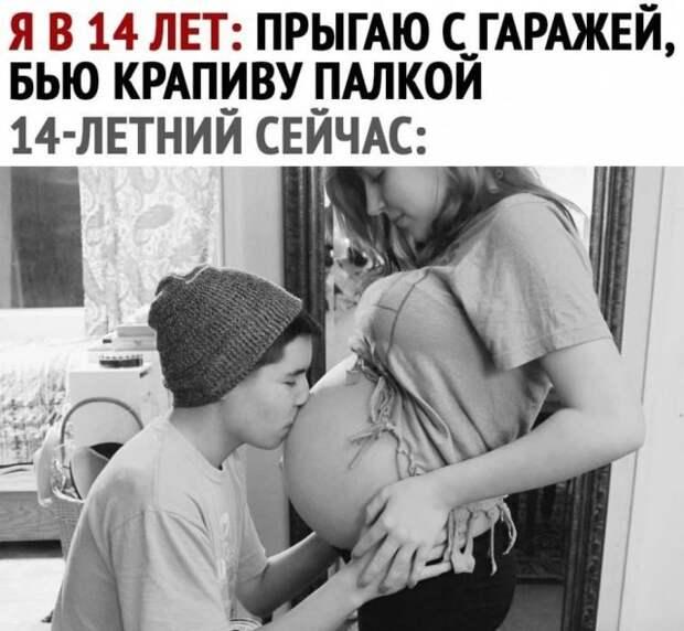 Юмор про яжематерей и семейные отношения (13 фото)