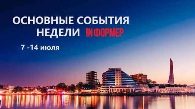 Главные события Севастополя за неделю (ВИДЕО)