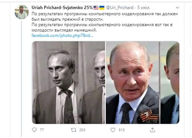 """Путина подменили? Искусственный интеллект """"доказал"""", что президент уже """"не тот"""""""