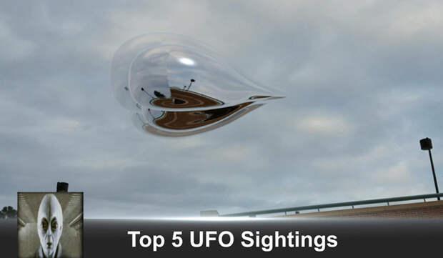Летящий объект полностью отражает падающий свет