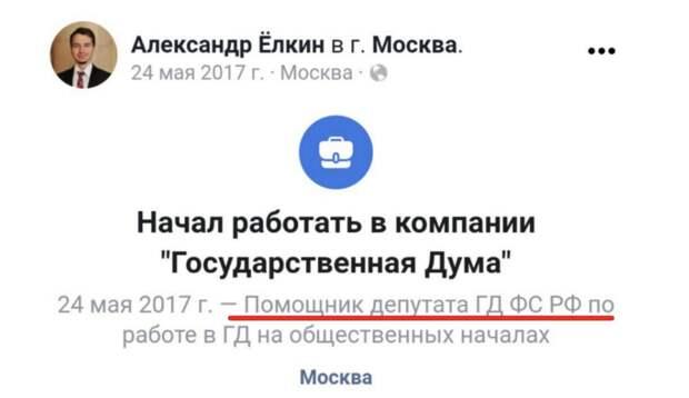 Гадить на Россию и зарабатывать в России ... бесценно