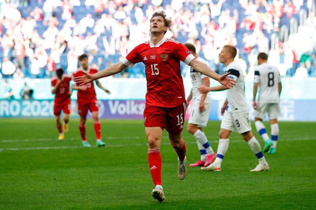 Сборная России победила финнов на ЕВРО-2020