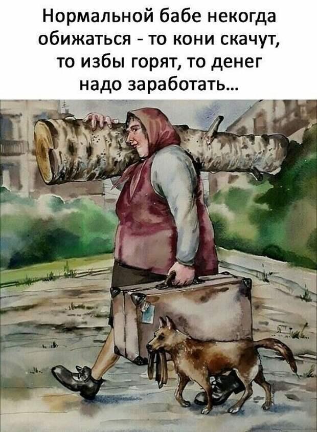 Он ушел давно, оставив ей на память лишь учебник русского языка…