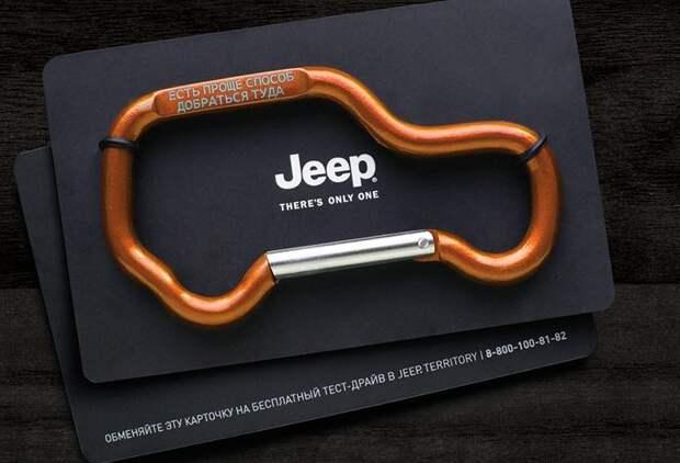 Jeep-карабин