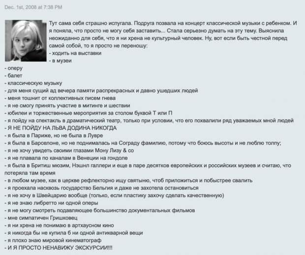 7 фактов о новом министре культуры Ольге Любимовой