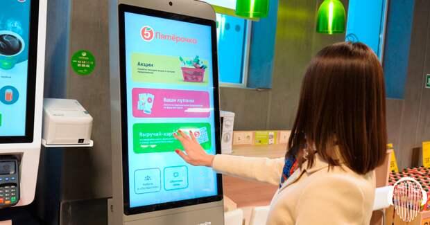 ПОДКАСТ Case Pro. Кейс ЕСУМ: как нарастить объем продаж через цифровую рекламу в «Пятерочке»