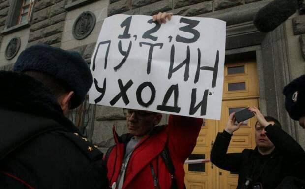 Перед кем вечный долг у российского государства