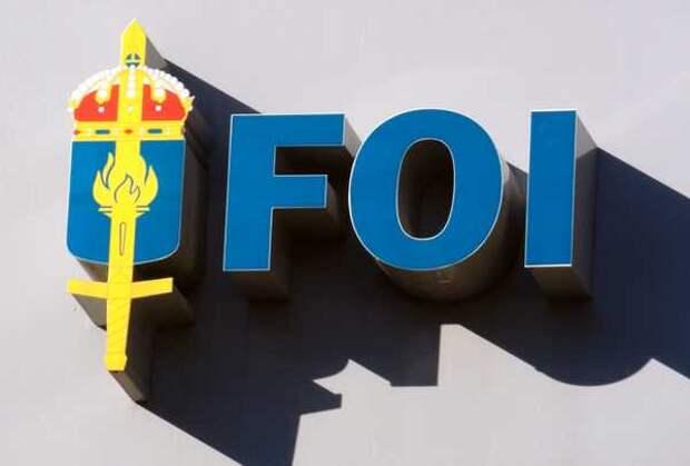 Швеция возмущена контрсанкциями России