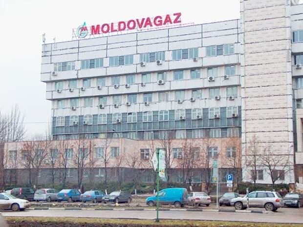 Молдавия решила закупить газ у альтернативных поставщиков